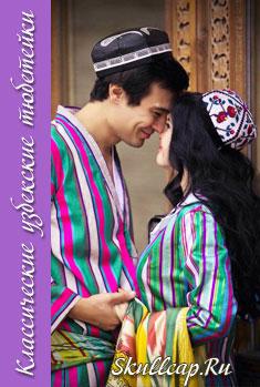 golie-tadzhiki-uzbeki